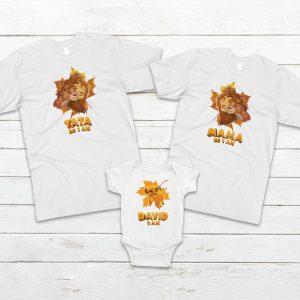Body şi tricouri aniversare cu Garda Felină