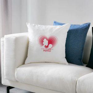 Pernă Unconditional Love personalizată cu nume
