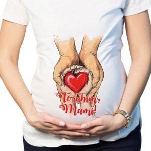 """Tricou cadou pentru soţie, """"Te Iubim, Mami!"""""""