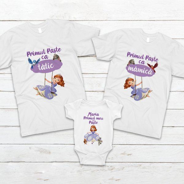 Set de tricouri cu Printesa Sofia, personalizabile cu nume